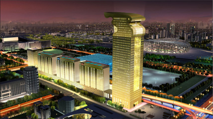 Morgan Plaza Beijing